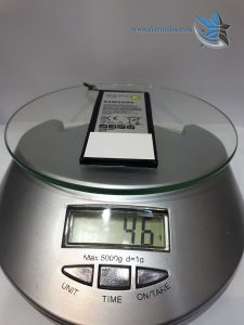 وزن 1