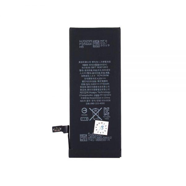 خرید باتری آیفون Apple iPhone 6s