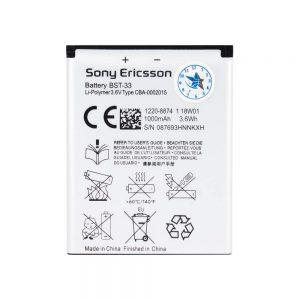 باتری سونی اریکسون Sony Ericsson W800