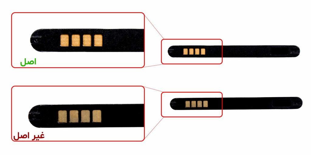 نحوه ی تشخیص باتری اصل و تقلبی