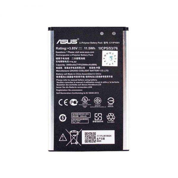 خرید باتری ایسوس Asus Zenfone 2 laser 5.5