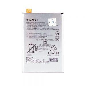 خرید باتری سونی Sony Xperia X