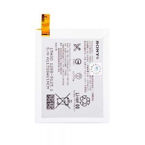 خرید باتری سونی Sony Xperia C5