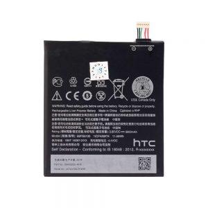 خرید باتری اچ تی سی HTC Desire 10 Pro