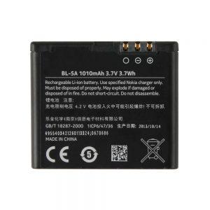 فروش باتری نوکیا Nokia Asha 502