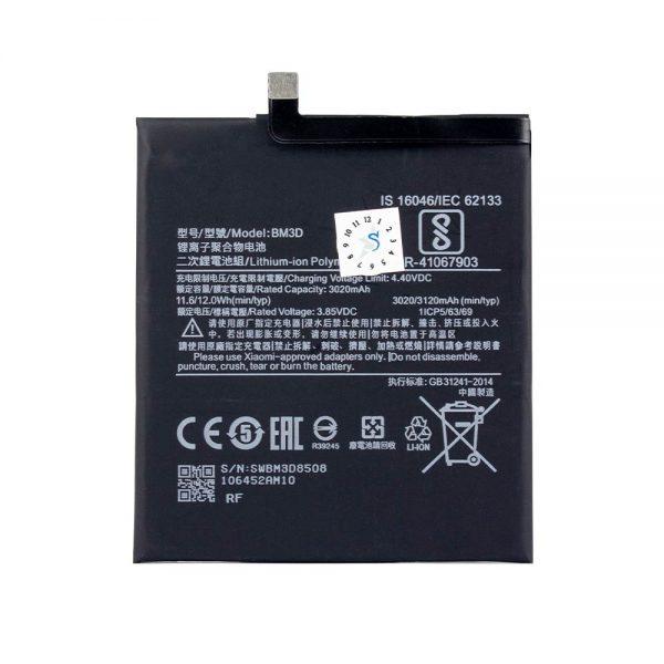 خرید باتری شیائومی Xiaomi Mi 8