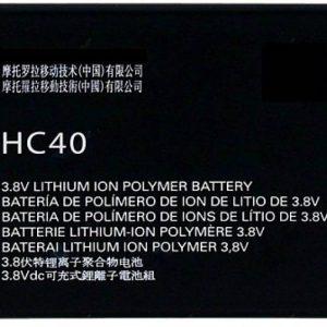 باتری اورجینال موتورولا Moto C G4 با ظرفیت 2350mAh