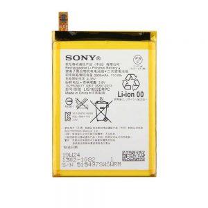 خرید باتری سونی Sony Xperia XZ