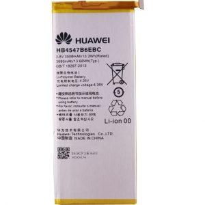 باتری اورجینال هواوی Honor 6 Plus با ظرفیت 3600mAh