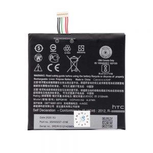 خرید باتری اچ تی سی HTC A9