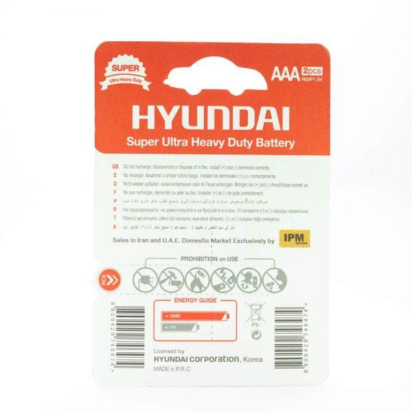 باتری نیم قلمی هیوندای دوتایی UHD ENGINE HYUNDAI