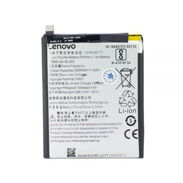 باتری لنوو مدل BL265