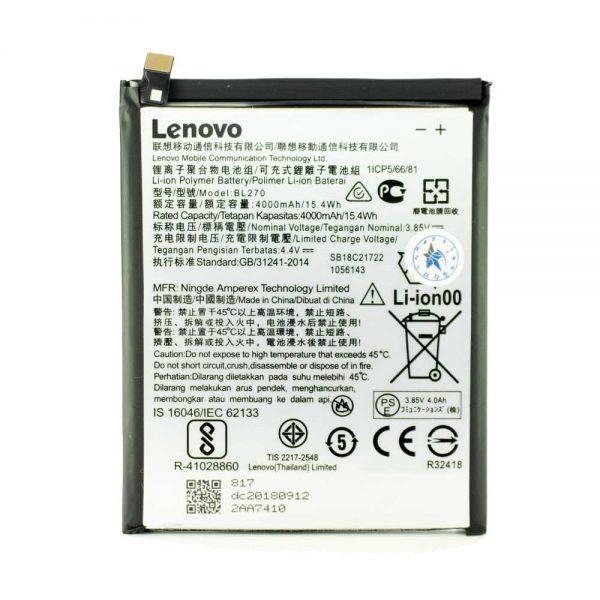 باتری اصلی لنوو مدل BL270