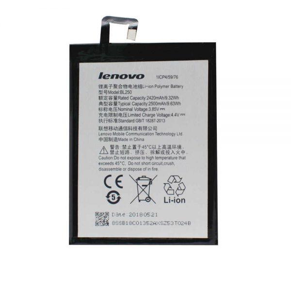 باتری لنوو Lenovo Vibe S1 BL250