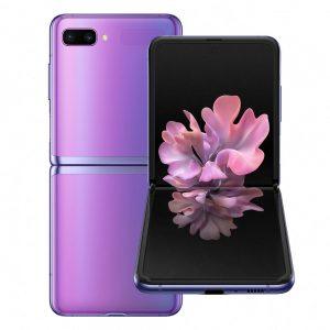 مشخصات گوشی سامسونگ گلکسی زد فلیپ Samsung Galaxy Z Flip
