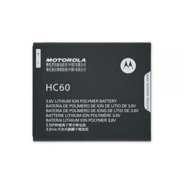 خرید باتری موتورولا moto c plus   باتری موتورولا Motorola HC60 از استارموبو