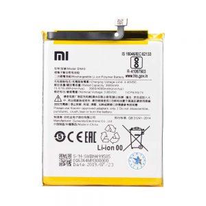 باتری شیائومی Xiaomi Redmi 7A