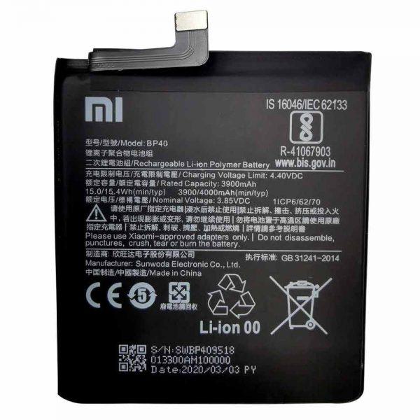 باتری شیائومی Xiaomi Mi 9T Pro
