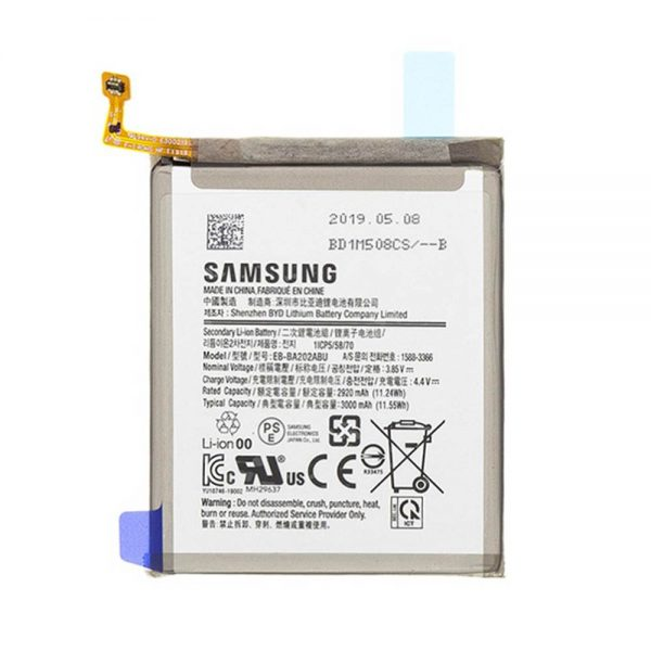 باتری سامسونگ Samsung Galaxy A20E
