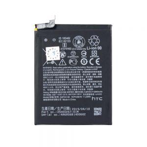 خرید باتری اچ تی سی HTC Desire 650