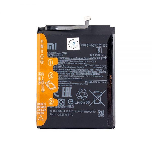 باتری شیائومی Xiaomi Redmi Note 8 Pro