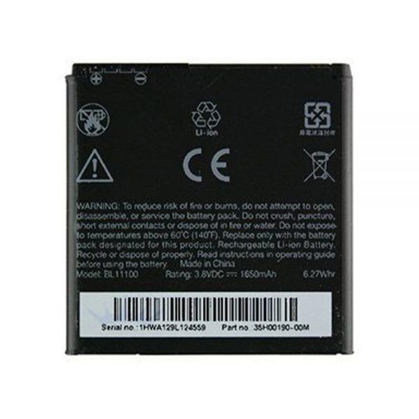 خرید باتری اچ تی سی HTC Desire 300