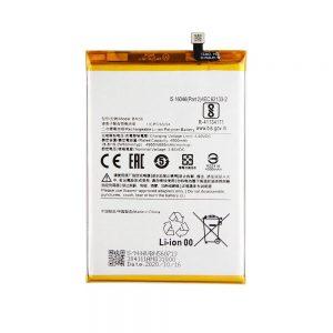 خرید باتری شیائومی Xiaomi Redmi 9C