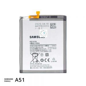 خرید باتری سامسونگ Samsung Galaxy A51