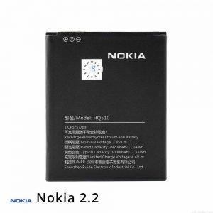خرید باتری نوکیا Nokia 2.2